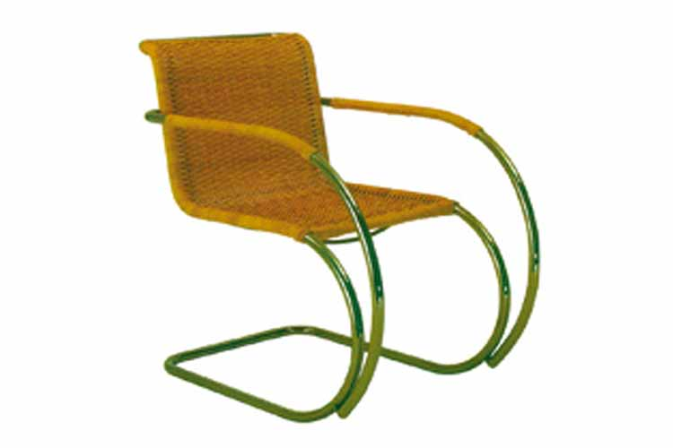 MR Armchair - Design Plaza
